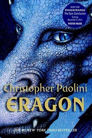 Eragon paperback