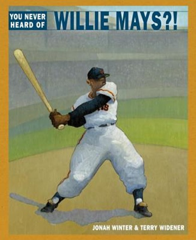 You Never Heard of Willie Mays